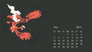 May 2019 Desktop Screensaver Background Wallpaper