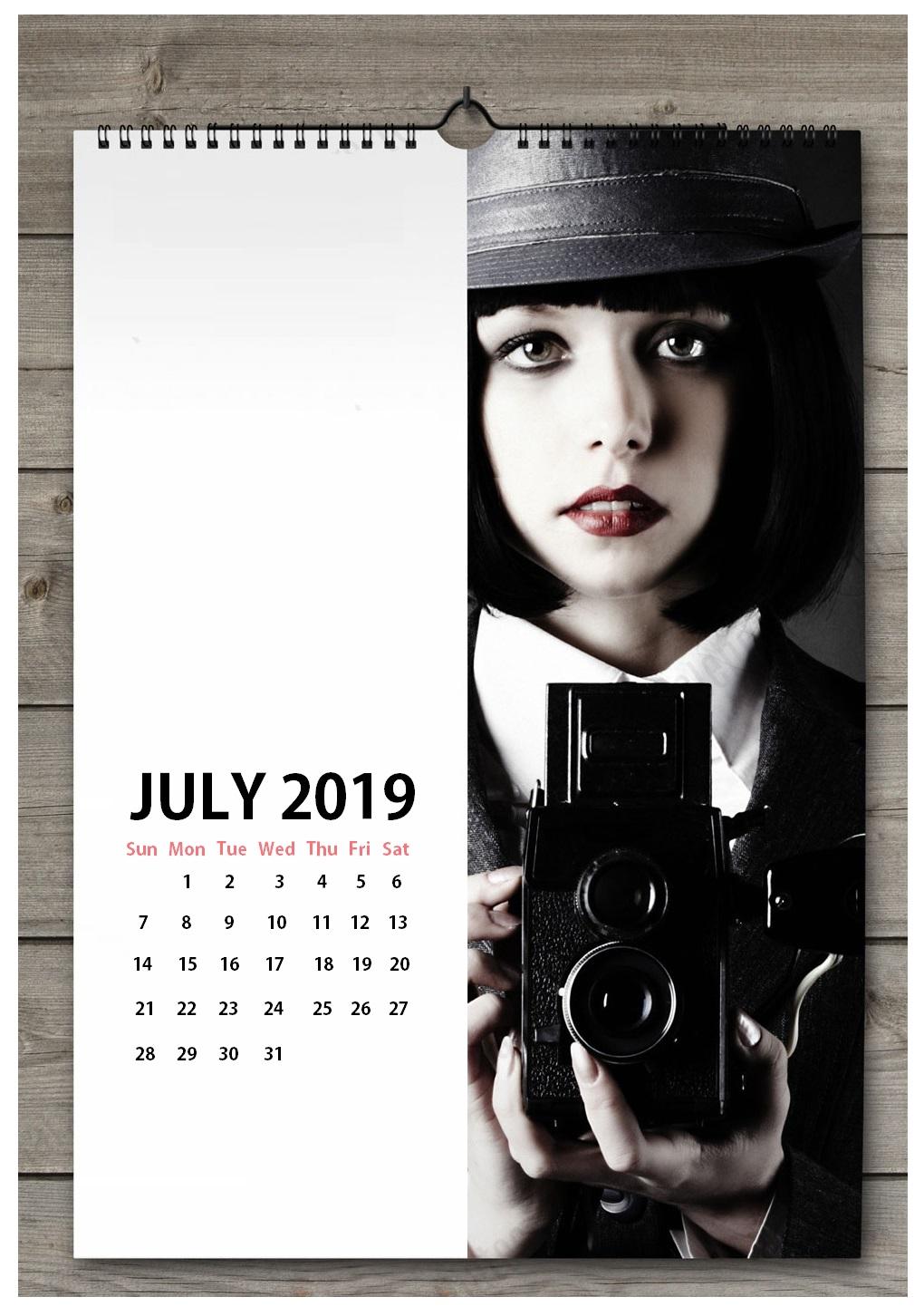 Free Printable July 2019 Wall Calendar