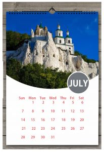 July 2019 Calendar For Home Wall