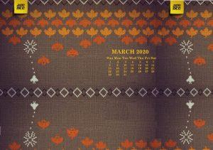 March 2020 HD Calendar Wallpaper