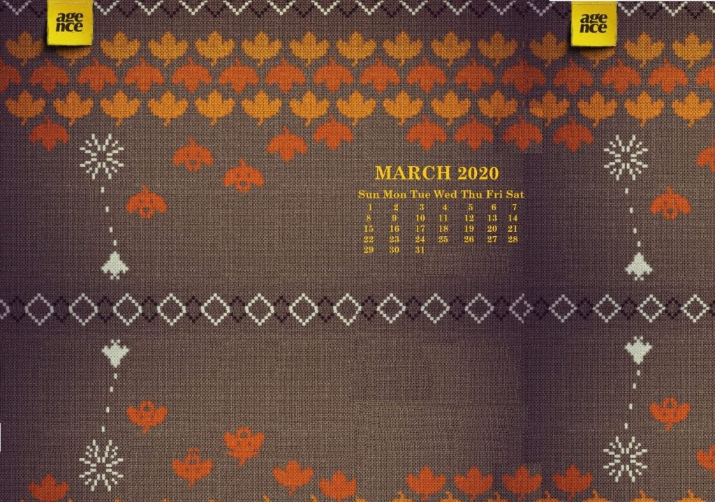 March 2020 HD Calendar Wallpaper