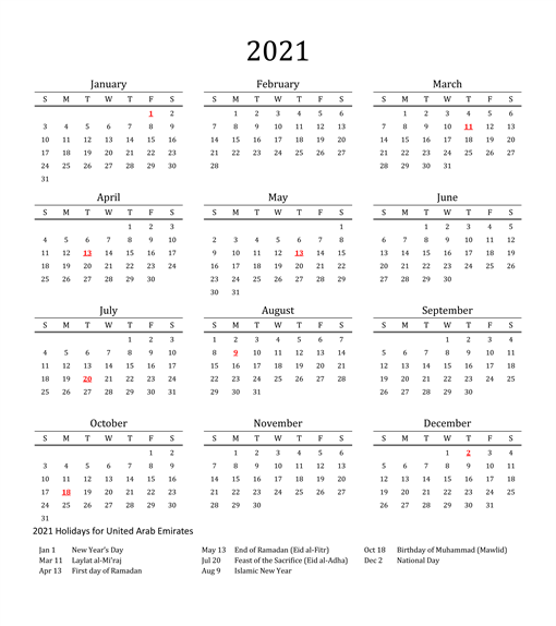 Blank 2021 Portrait Calendar Printable